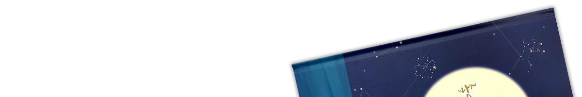 인쇄, 제작, 출판까지 (주)북모아